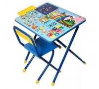 Набор детской складной мебели Дэми № 1